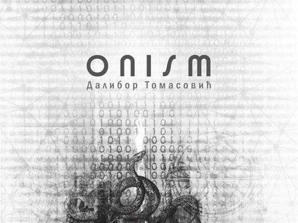 ОНИСМ Далибора Томасовића – свет у прелому
