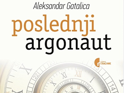 "Aleksandar Gatalica, ""Poslednji argonaut"": Osvajanje nezaborava"