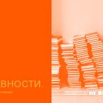 Ноћ књижевности 2020: разговори са девет европских писаца, учествовали и чланови ДНК