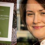 Први роман сценаристе Чарлија Кауфмана: црнохуморни хаос на 720 страна
