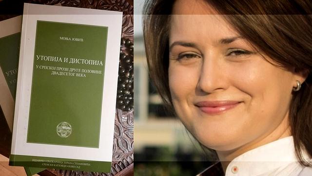 Објављена студија Моње Јовић о утопији и дистопији у српској прози