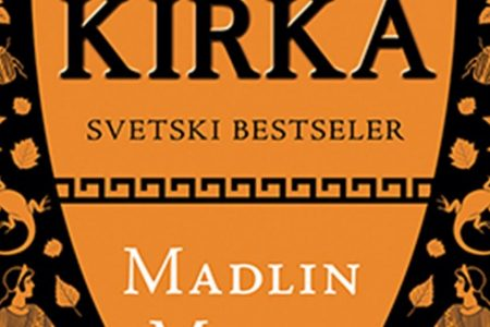"Мадлин Милер, ""Кирка"": Митски феминизам"