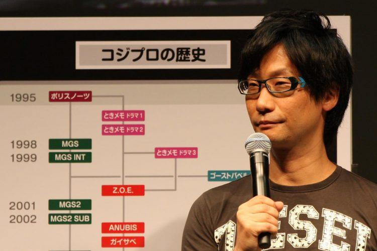 Хидео Кођима, чувени аутор видео игара, објављује књигу есеја, приказа и интервјуа