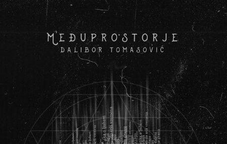 "Далибор Томасовић, ""Међупросторје"": Дете пукотина"